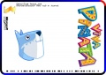Barkbark-TroubleInParadise-Journal-PV.jpg